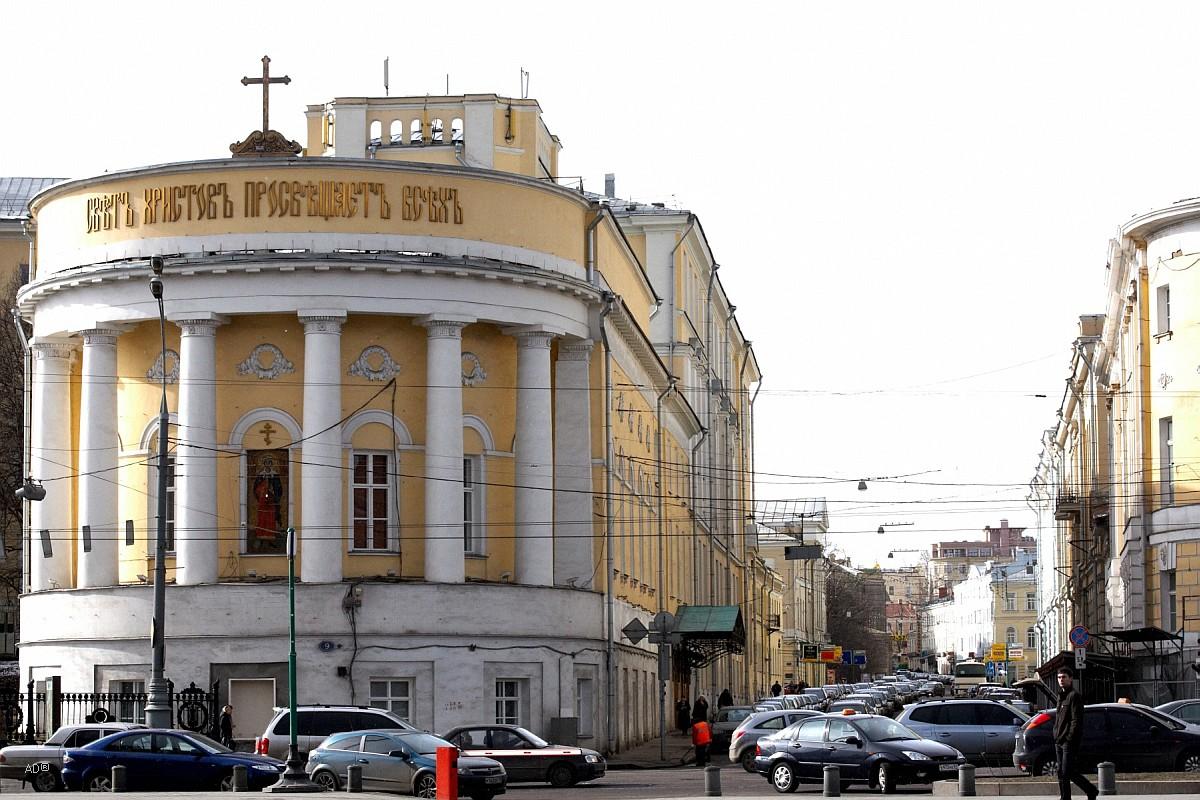 Храм мученицы Татианы при МГУ