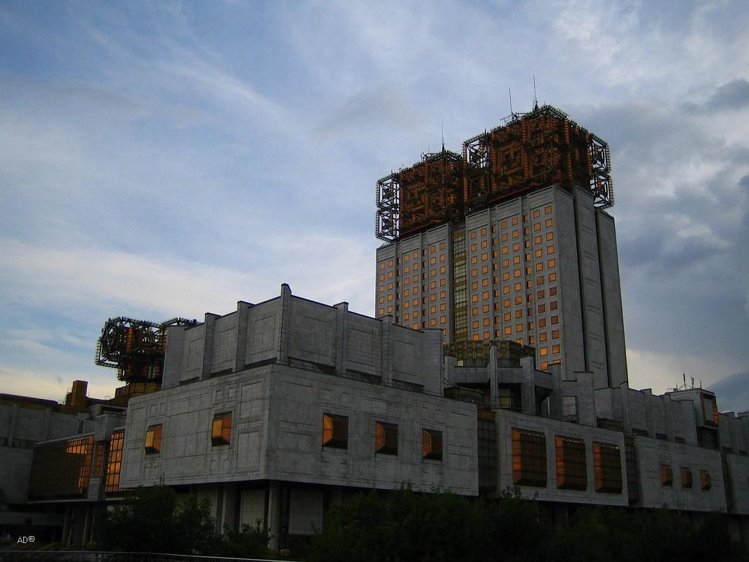 Здание Президиума Российской академии наук (РАН)