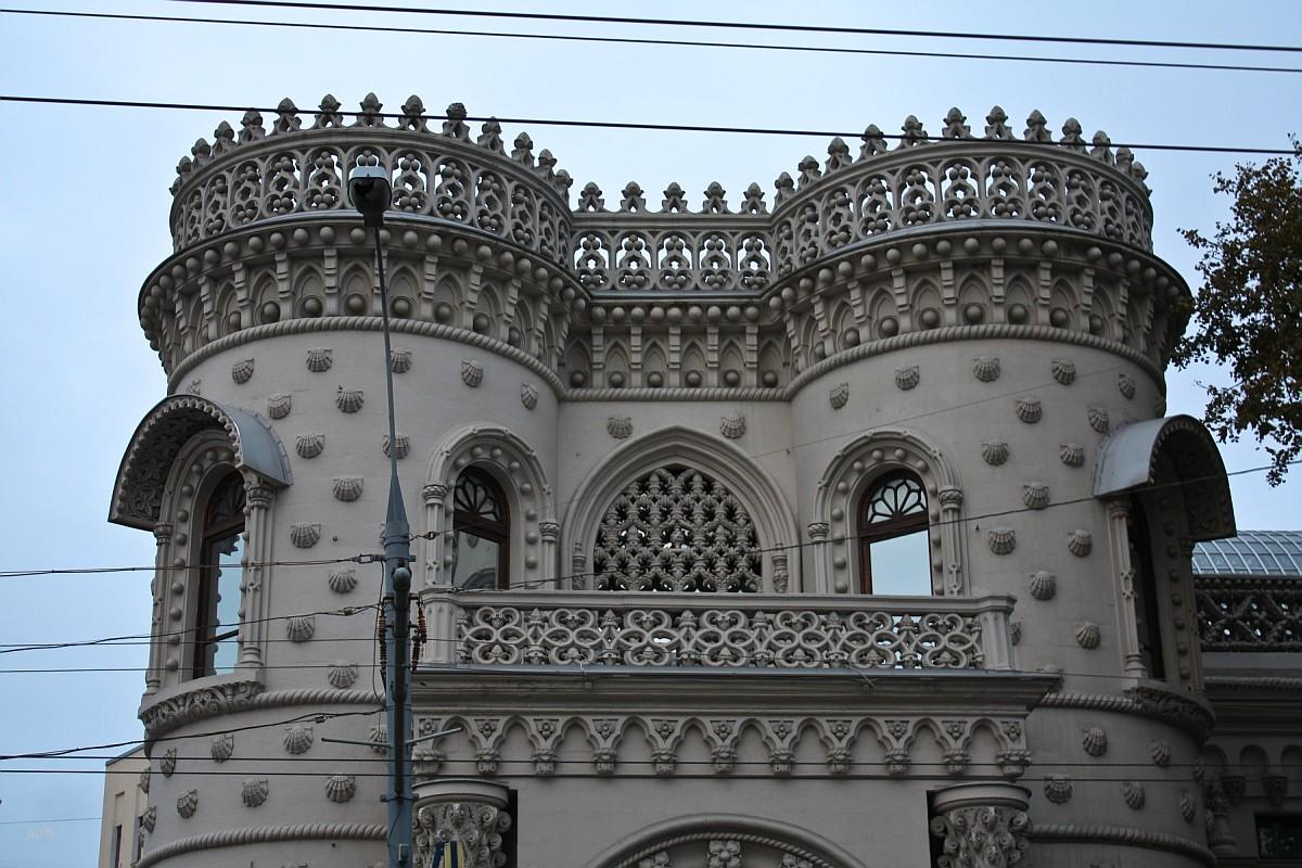 Дом приемов Правительства Российской Федерации