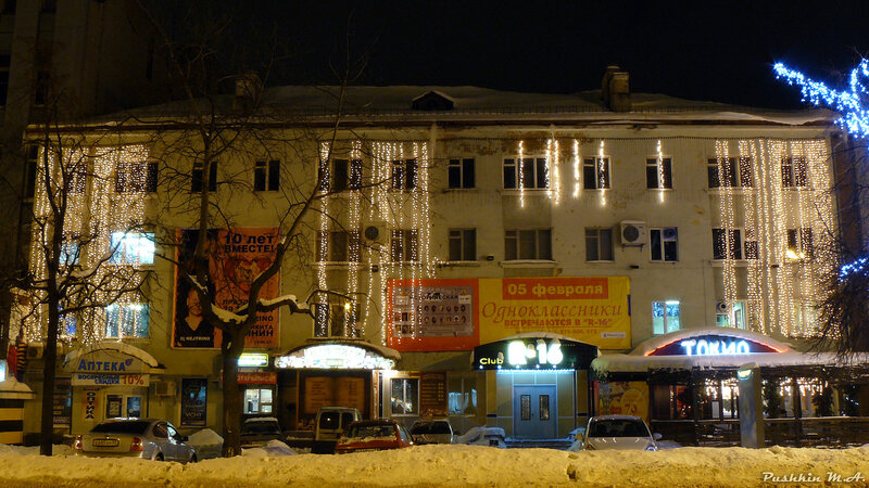 http://img-fotki.yandex.ru/get/4314/art-pushka.33/0_22b90_ae5cc66b_XL.jpg