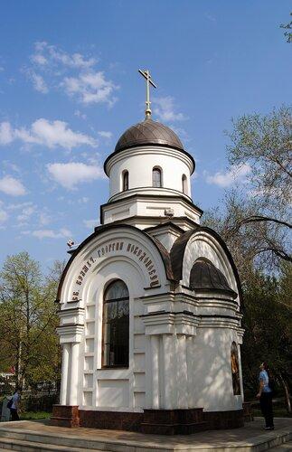 Часовня Святого Великомученика Георгия Победоносца в парке Салют, Победа!