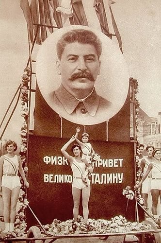 http://img-fotki.yandex.ru/get/4314/na-blyudatel.1c/0_2b3c9_aae8d501_L