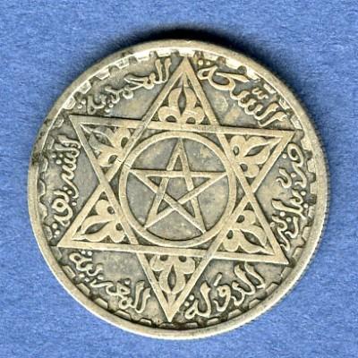 монета исламского Королевства Марокко в Северной Африке