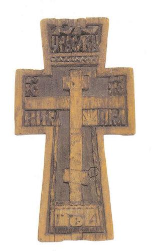 Крест деревянный, резной XIX - начало XX века. Поморье.