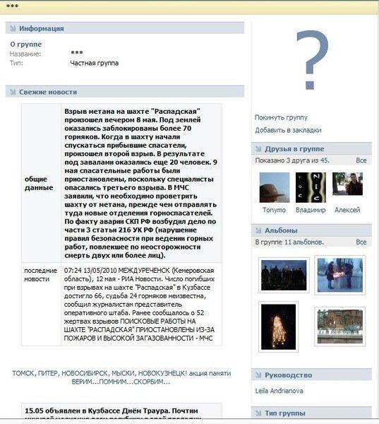 http://img-fotki.yandex.ru/get/4314/silavoli.3/0_5788c_62248fb9_XL.jpg