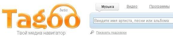 http://img-fotki.yandex.ru/get/4314/yes06.fe/0_25601_a30bae33_XL.jpg