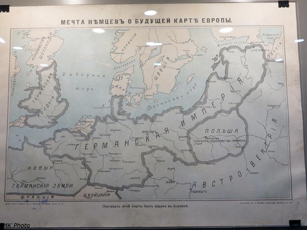 Мечты немцев о будущей карте Европы