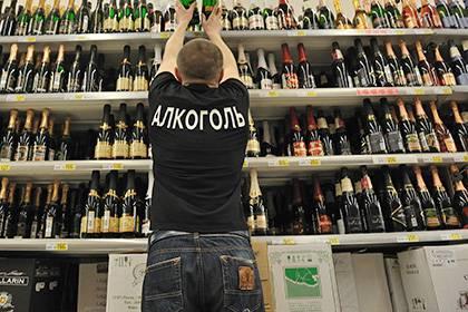 Очередное подорожание алкоголя: В Минфине придумали, как еще можно заработать на рядовых украинцах