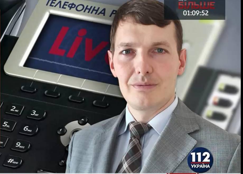 Процесс возвращения конфискованных в Латвии средств украинских политиков времен Януковича будет длительным, - ГПУ