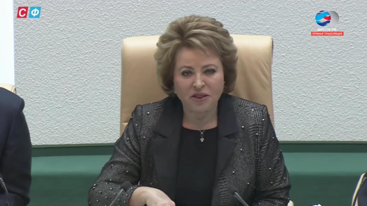 СФ-20170201-В.И. Матвиенко