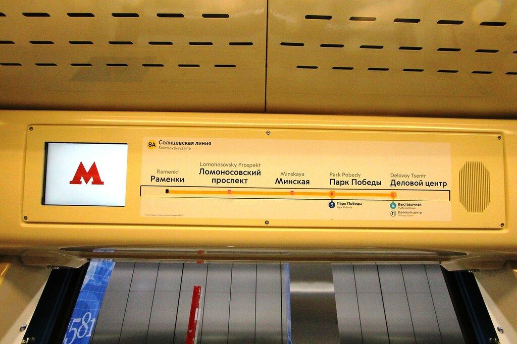 Новый способ проезда автостопом в Москве IMG_2582.JPG