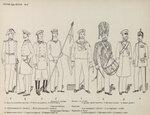 Формы Русской Армии 1914 года_Страница_005.jpg