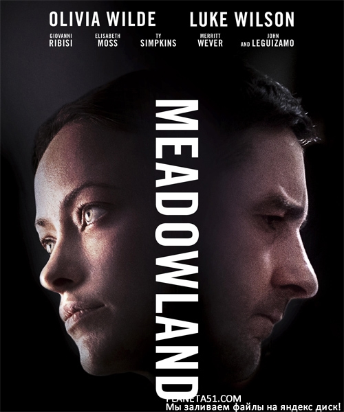 Луговая страна / Meadowland (2015/WEB-DL/WEB-DLRip)