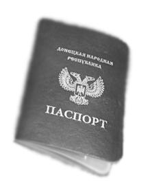 Регистрация брака в ДНР и получение паспорта