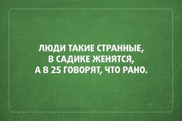 20 САРКАСТИЧНЫХ ОТКРЫТОК