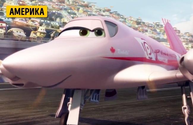 © Disney  Оригинальная героиня мультфильма «Самолеты»— канадка поимени Рошель— имеет целых