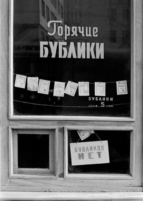 Интересные фотографии Игоря Пальмина, которые переносят нас в то время, которое мы вспоминаем с удов