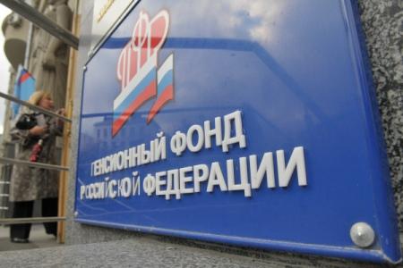 Жители России готовы отчислять впенсионные скопления от1 до6 тыс. руб.