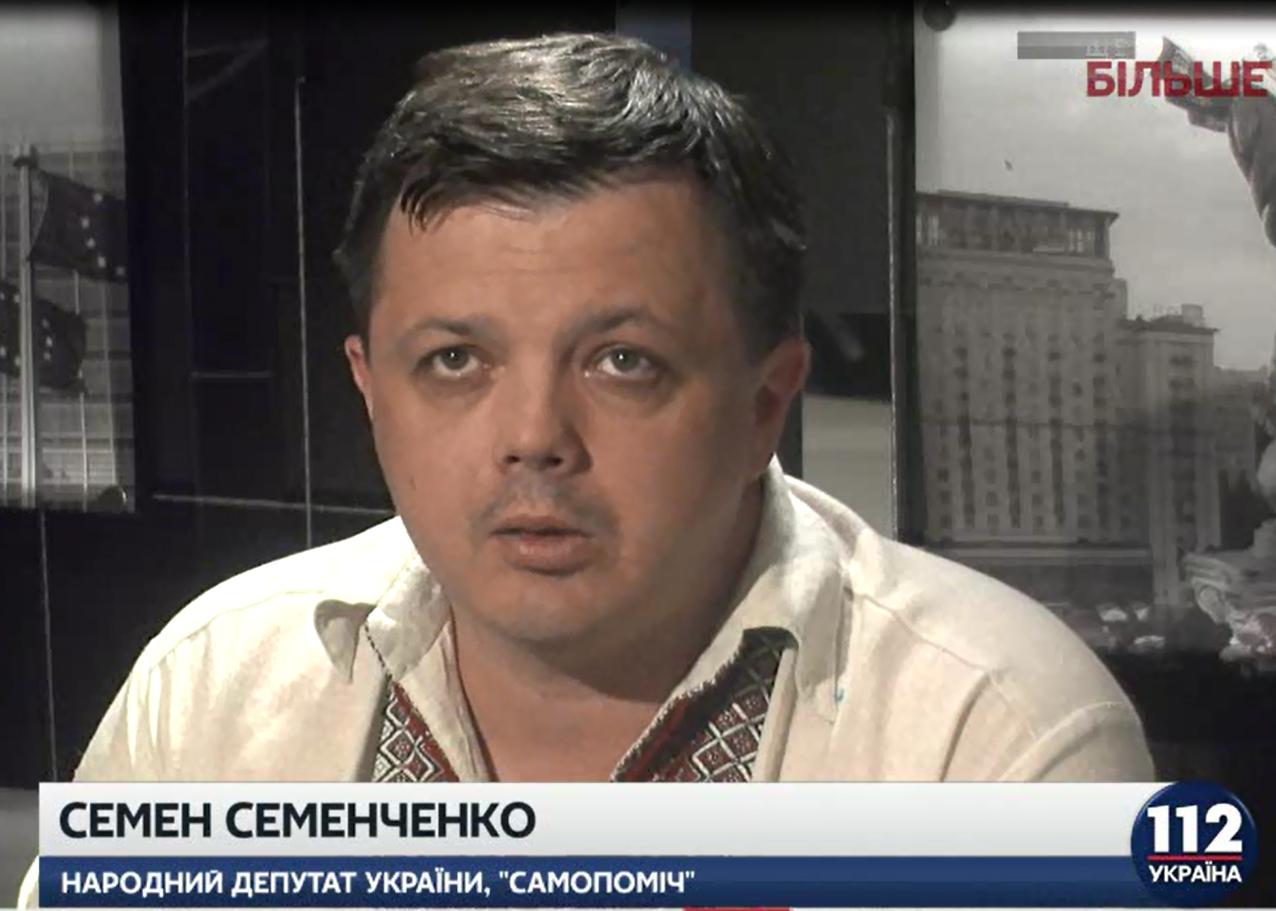 Разведение войск вАТО: «Самопомич» считает минское соглашение преступлением