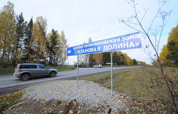 «Титановая долина» купила аэропорт «УГМК-Холдинга»