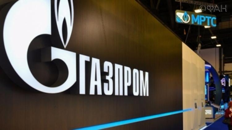 Всередине осени «Газпром» увелиил экспорт газа вГерманию на20,4%