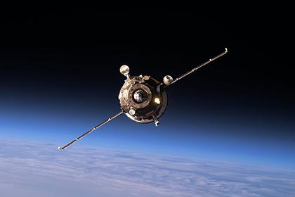 Роскосмос назвал вероятную причину крушения грузового автомобиля «Прогресс МС-04»