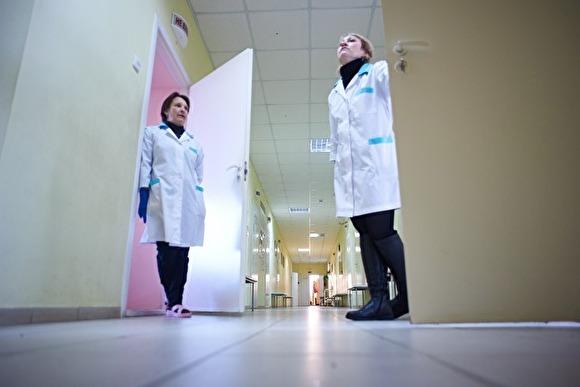 Екатеринбург ждет новая эпидемия, наэтот раз Гонконгского гриппа