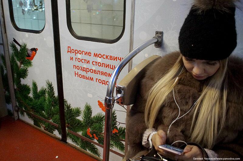 Метро. Новогодний поезд. 28.12.16.26..jpg