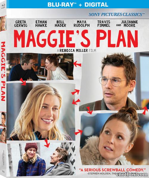 План Мэгги / Maggie's Plan (2015/BDRip/HDRip)