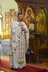 финансовых православная церковь в чили приду сюда