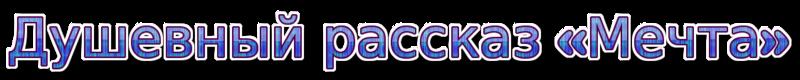 coollogo_com-238391203.png