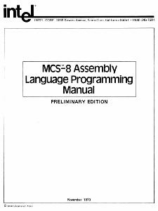 Тех. документация, описания, схемы, разное. Intel - Страница 5 0_190449_793c43e2_orig