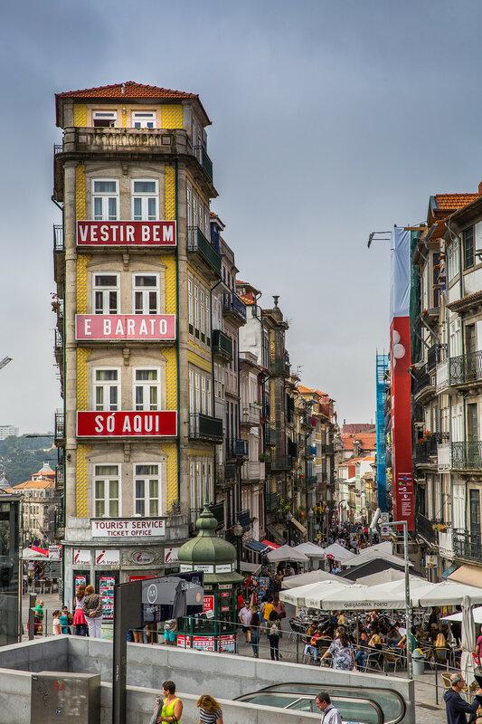 Португальская кругосветка. Снова в Порту