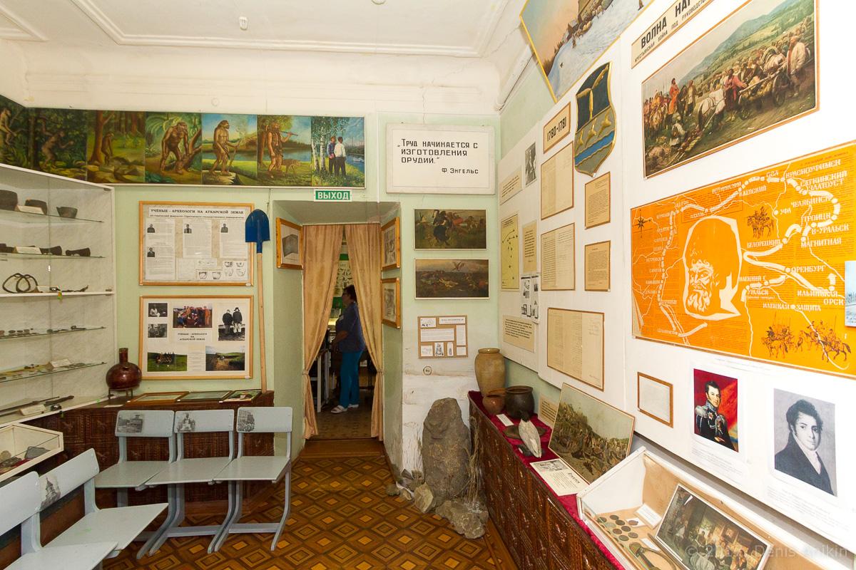 Аткарский музей краеведения фото 8