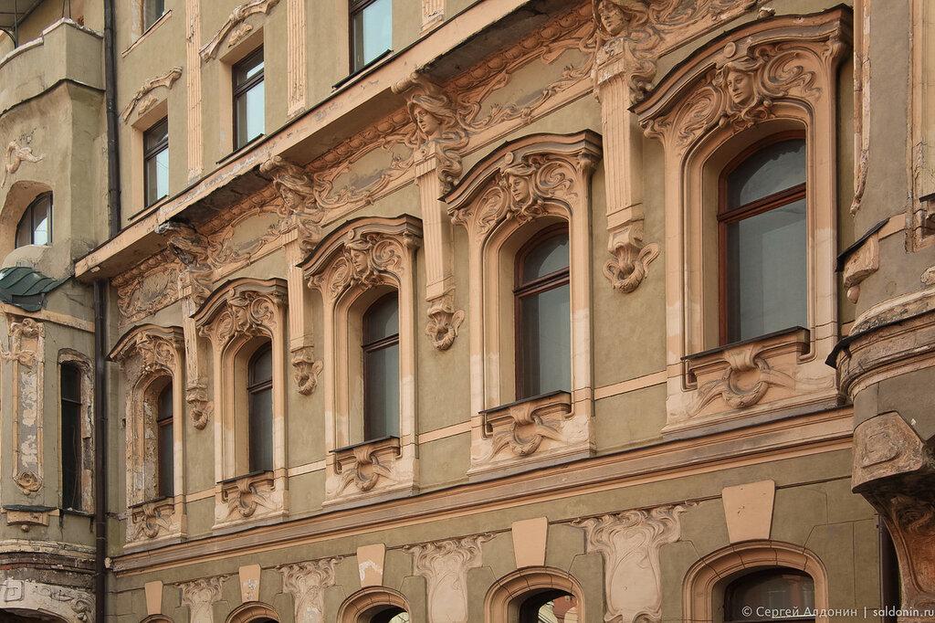 Петровский переулок