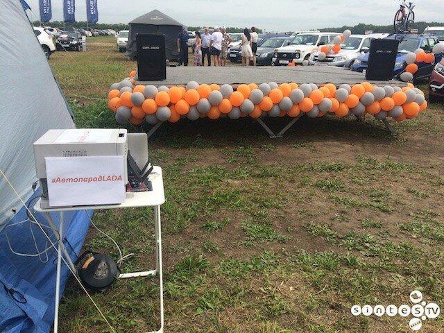 Инстапринтер на дне Всероссийского дня поля В рамках празднования 50-летия АвтоВАЗа
