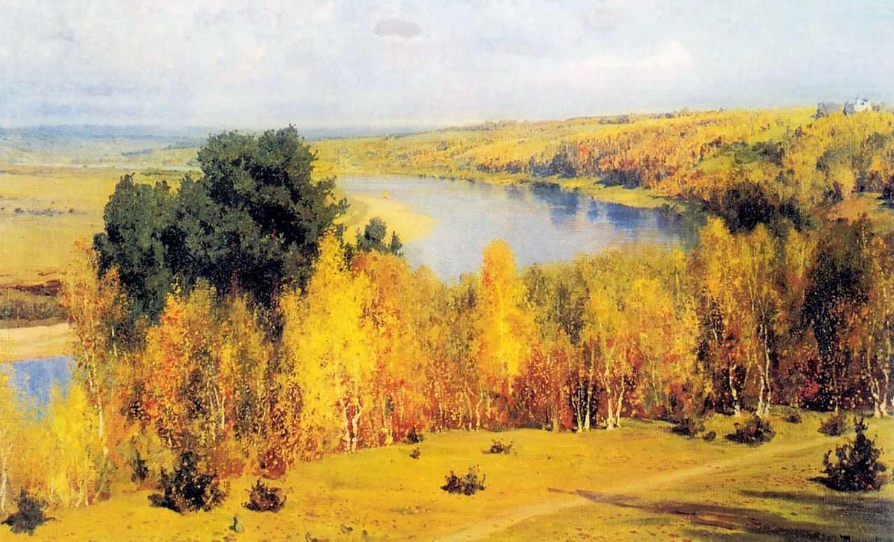Художники рисуют осень. Осенняя пора