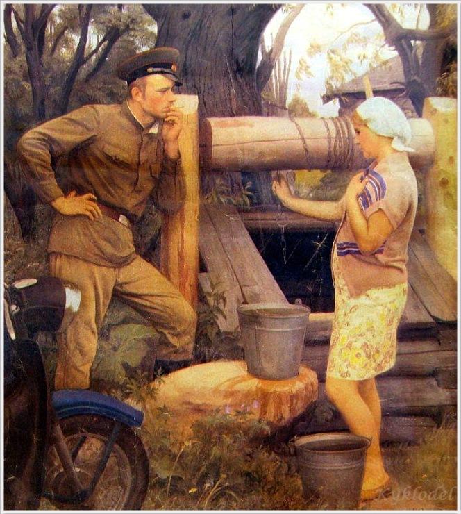 Соломин Н.К. (1916-1999) Слово не сдержала (Не дождалась)..jpg