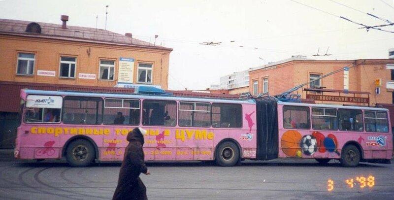 15240 Москворецкий рынок 98 Maksimus.jpg