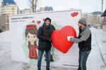 005_13 февраля 2017_#Трндез24 – несмотря на суровый холод, праздник был согрет улыбками, танцами, чаепитием, конкурсами и подарками.jpg