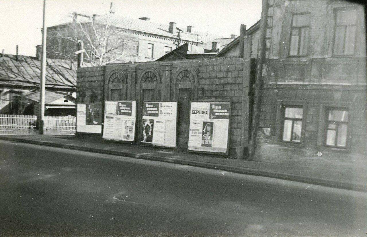 1959. Ульяновская улица