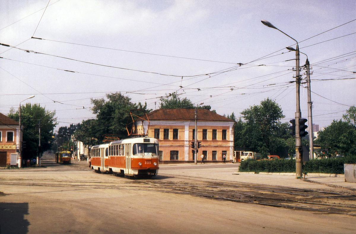 1987. Тула. Улица Демидовская плотина