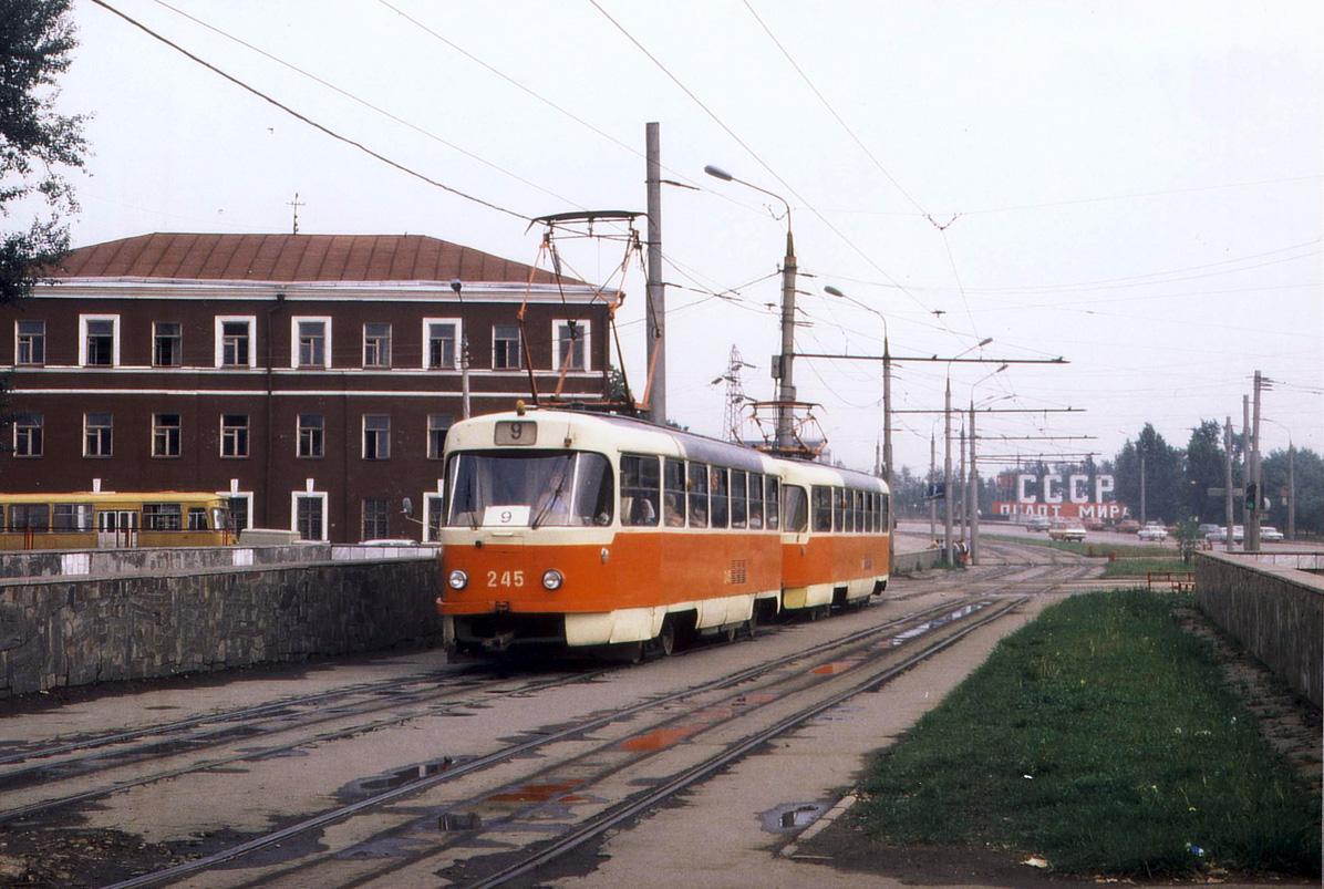 1987. Тула. Улица Советская