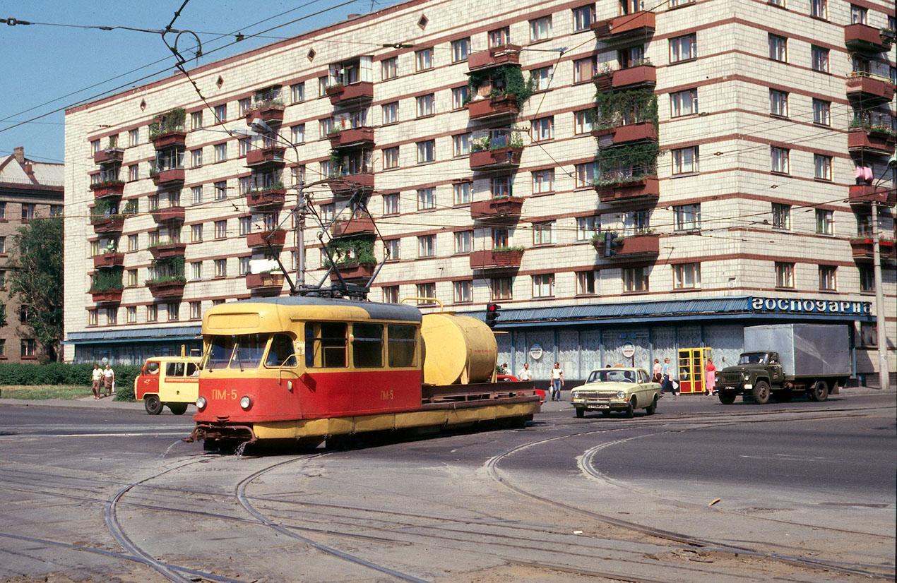 1987. Киев. Проспект Юрия Гагарина
