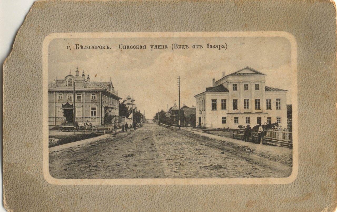 Спасская улица  (вид от базара)