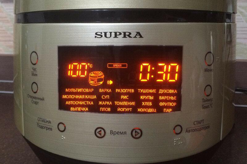 Мультиварка SUPRA MCS–5202G