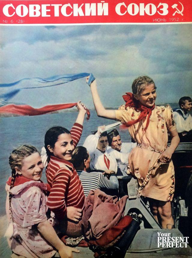 Sov-Souz-6-1952 Прогулка школьников Калача по только что созданному Карповскому водохранилищу на Волго-Доне.jpg