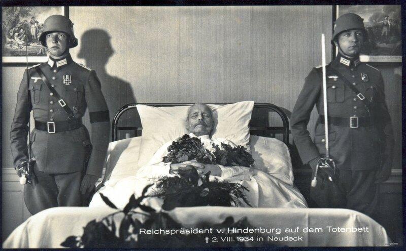 Гинденбург.jpg