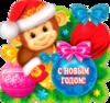 To0.ru