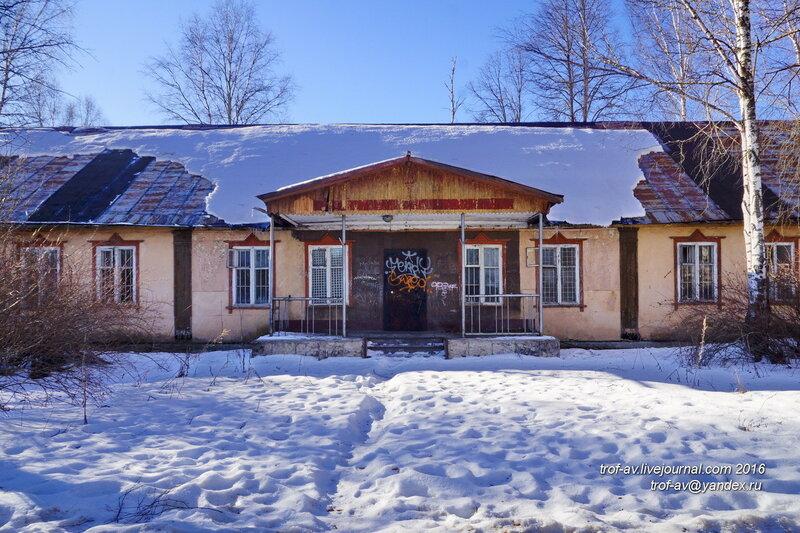в/г Бутынь, Московская область